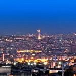 ankara_panoramic_night-150x150